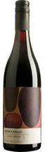 Rocky Gully Shiraz Viognier