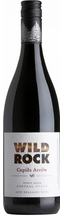 Cupids Arrow Pinot Noir